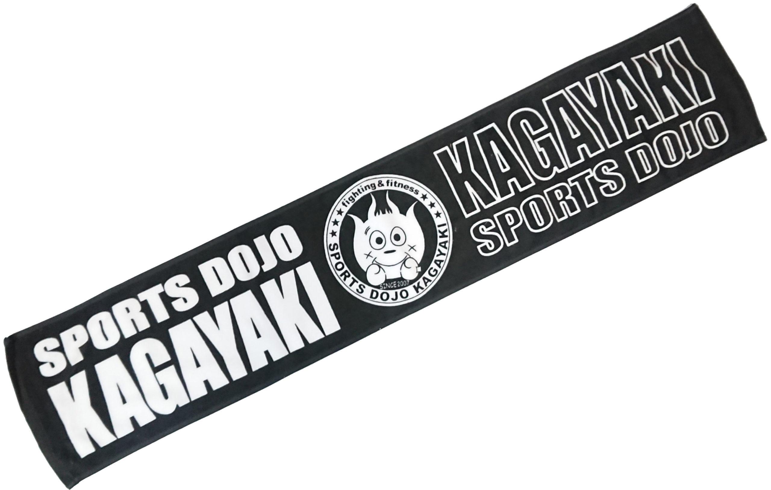 kagayaki-towelblack