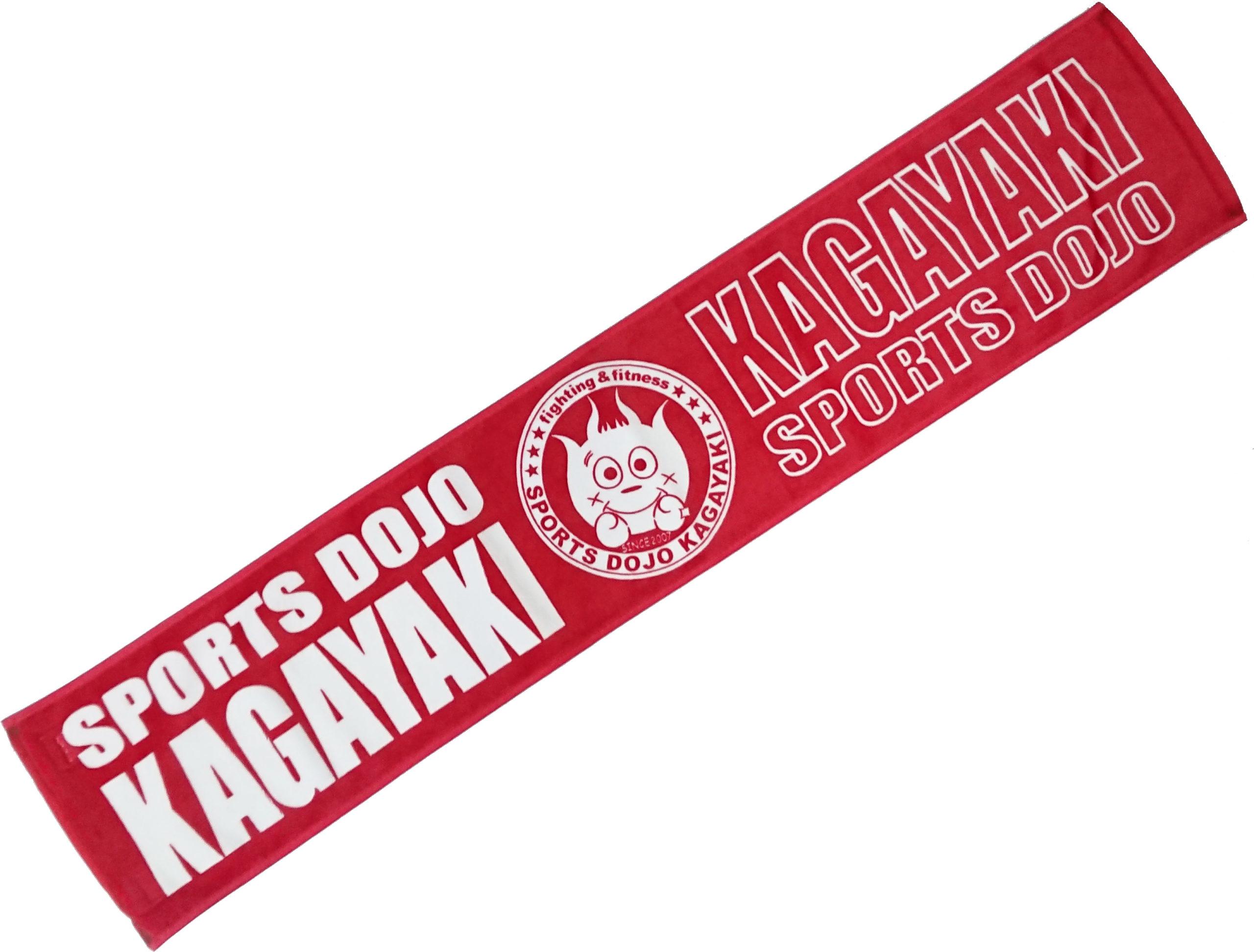 kagayaki-towelred