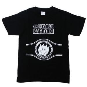 kagayaki-tshirts-belt
