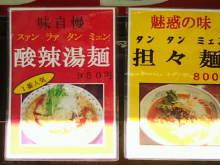 キックボクシング輝 (KAGAYAKI) 伊達皇輝のブログ-20110918121830.jpg