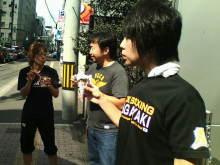 キックボクシング輝 (KAGAYAKI) 伊達皇輝のブログ-20110918124742.jpg