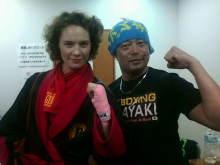 キックボクシング輝 (KAGAYAKI) 伊達皇輝のブログ-20110918184448.jpg