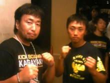 キックボクシング輝 (KAGAYAKI) 伊達皇輝のブログ-DVC00050.jpg