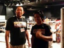 キックボクシング輝 (KAGAYAKI) 伊達皇輝のブログ-DSC_0180.jpg